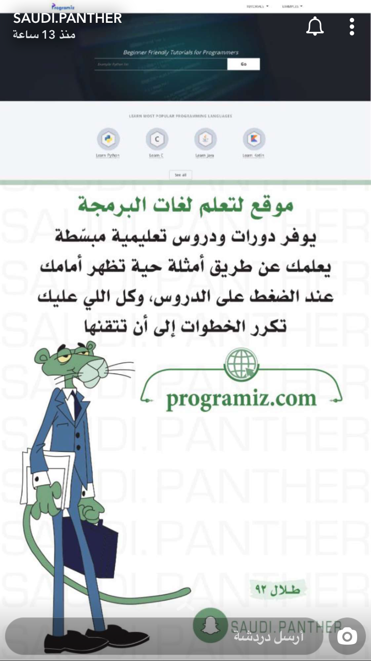 Pin By Issaad Asma On حسابات مميزة تعليم Learning Websites Learning Apps Computer Learning