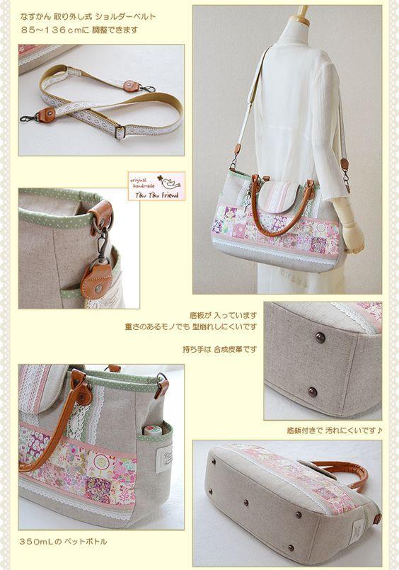 マザーズ トートバッグ 4点 完成作品 ちくちくふれんど はんどめいど日記 バッグのパターン 財布のパターン バッグ型紙