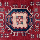 A location to buy foreign rugs in Santiago, Chile.