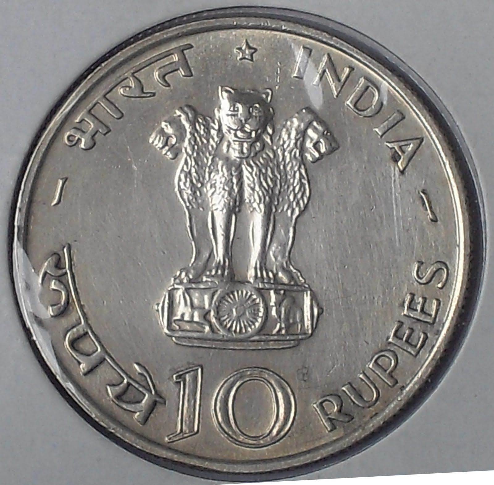 Convert 20 USD to INR; 20 US Dollar to Indian Rupee
