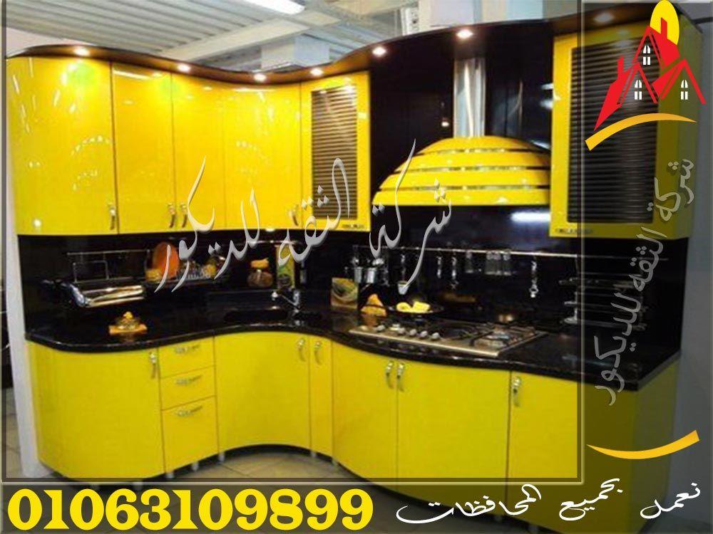 تصميمات مطابخ اكريليك حديثة Home Kitchen Kitchen Appliances