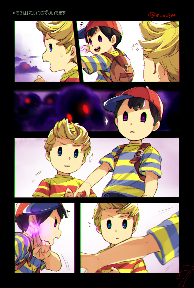 Ness and Lucas together | gijinka: personification and