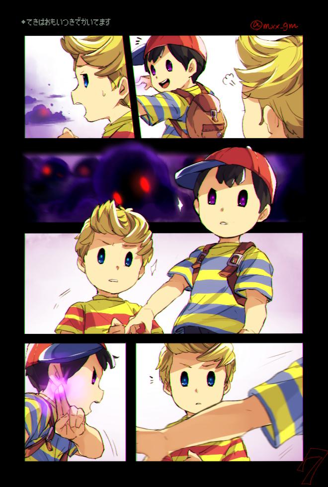 Ness And Lucas Together Super Smash Bros Brawl Super Smash