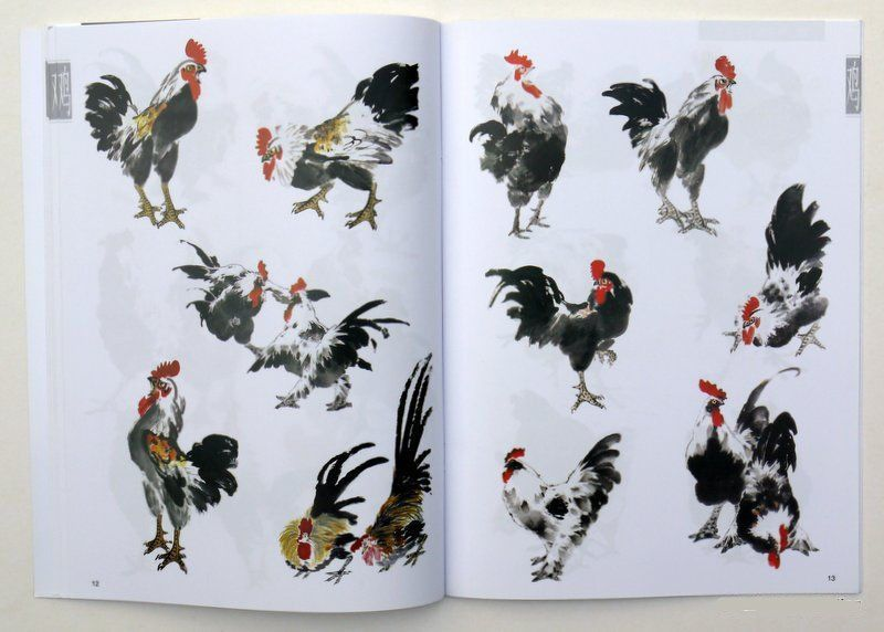 how to draw a chinese rooster