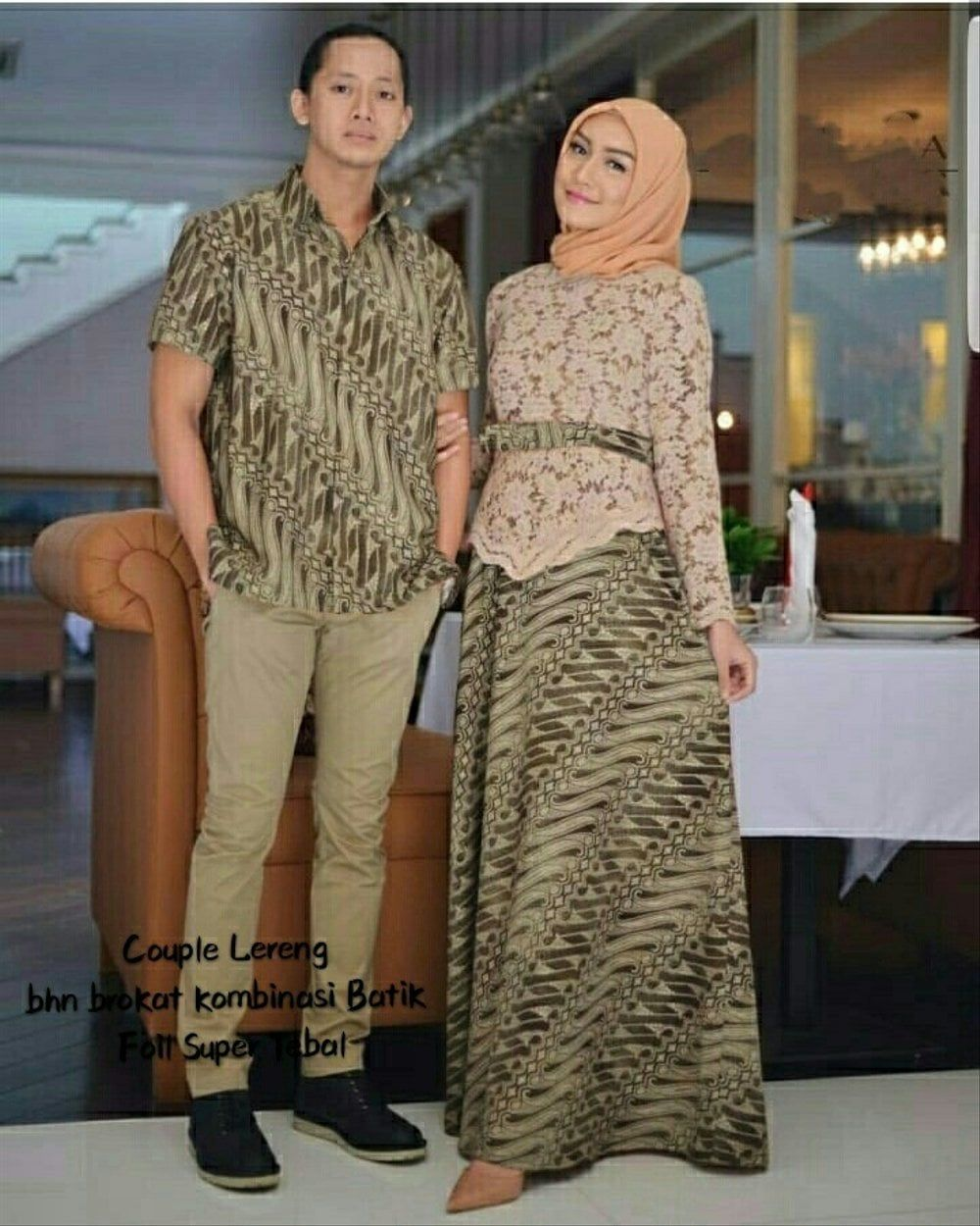 30 Desain Baju Batik Kombinasi Brokat Model Pakaian Kebaya Batik