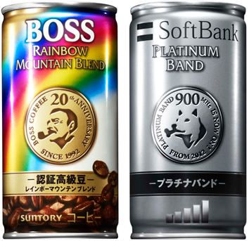 Boss Coffee Menz Boss Coffee Coffee Drinks