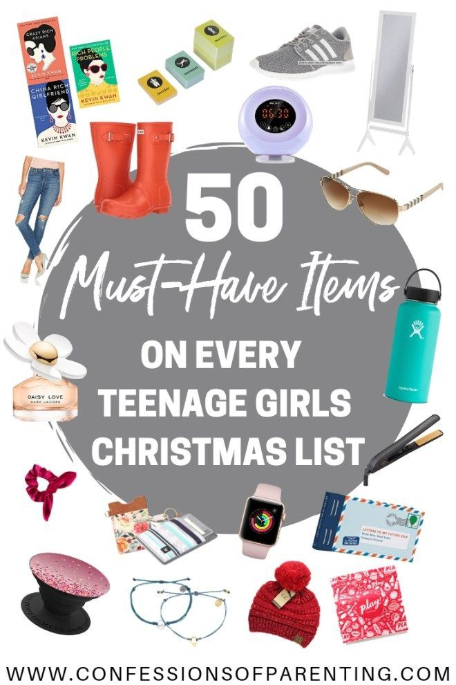 50 Must-Have Items on Every Teenage Girls Christmas List