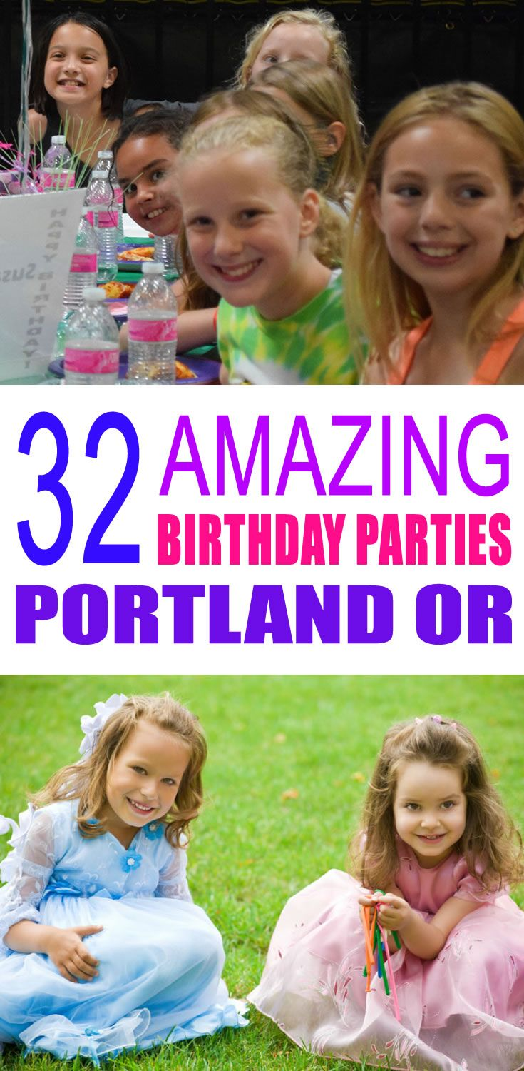 Best Kids Birthday Party Places In Portland Or Birthday Party Places Kids Birthday Party Places Birthday Party Venues
