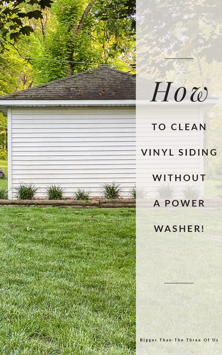 How To Clean Siding Without A Power Washer In 2020 Clean Siding Cleaning Vinyl Siding Vinyl Siding