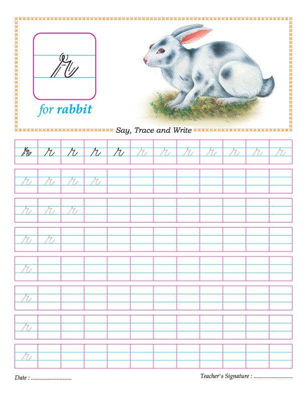 Cursive small letter r practice worksheet | cursive | Pinterest