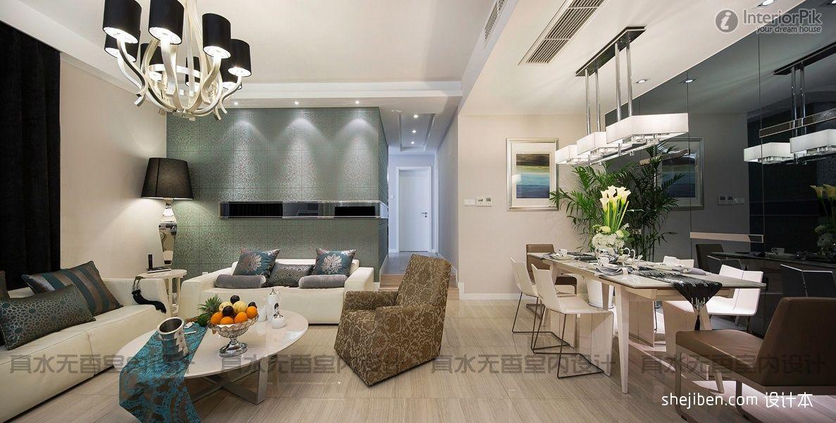 Modern minimalist living room dining room one decoration | Living ...