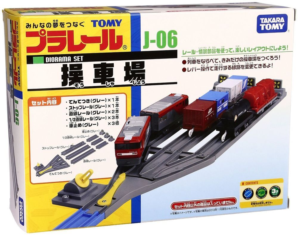 Tomy Tomica Trackmaster Thomas /& friends trainset crossroads