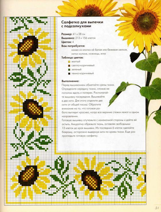 Flores | Franjas de girasoles | Pinterest | Punto de cruz, Bordado y ...