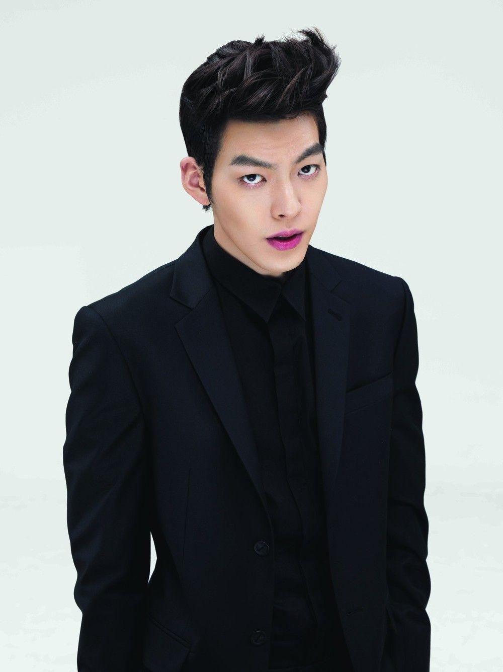 Kim Woo Bin To Model For Hair Wax Brand Gatsby HanCinema The Korean Movie And Drama Database