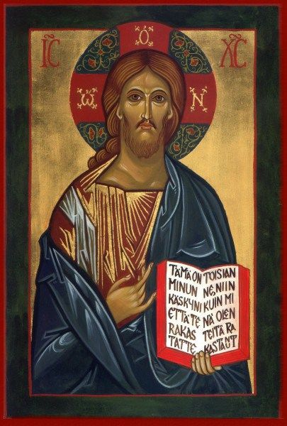 Vladimir Pantocrator--By Father Vladimir