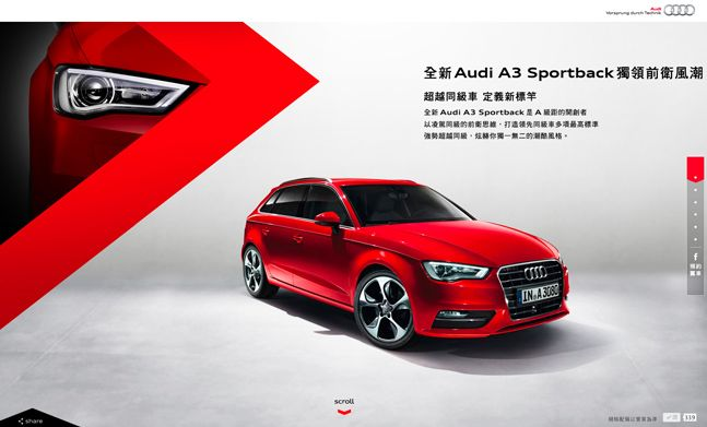 Audi A3 Model Launch Campaign Css Design Awards Audi Audi A3 Launch Campaign