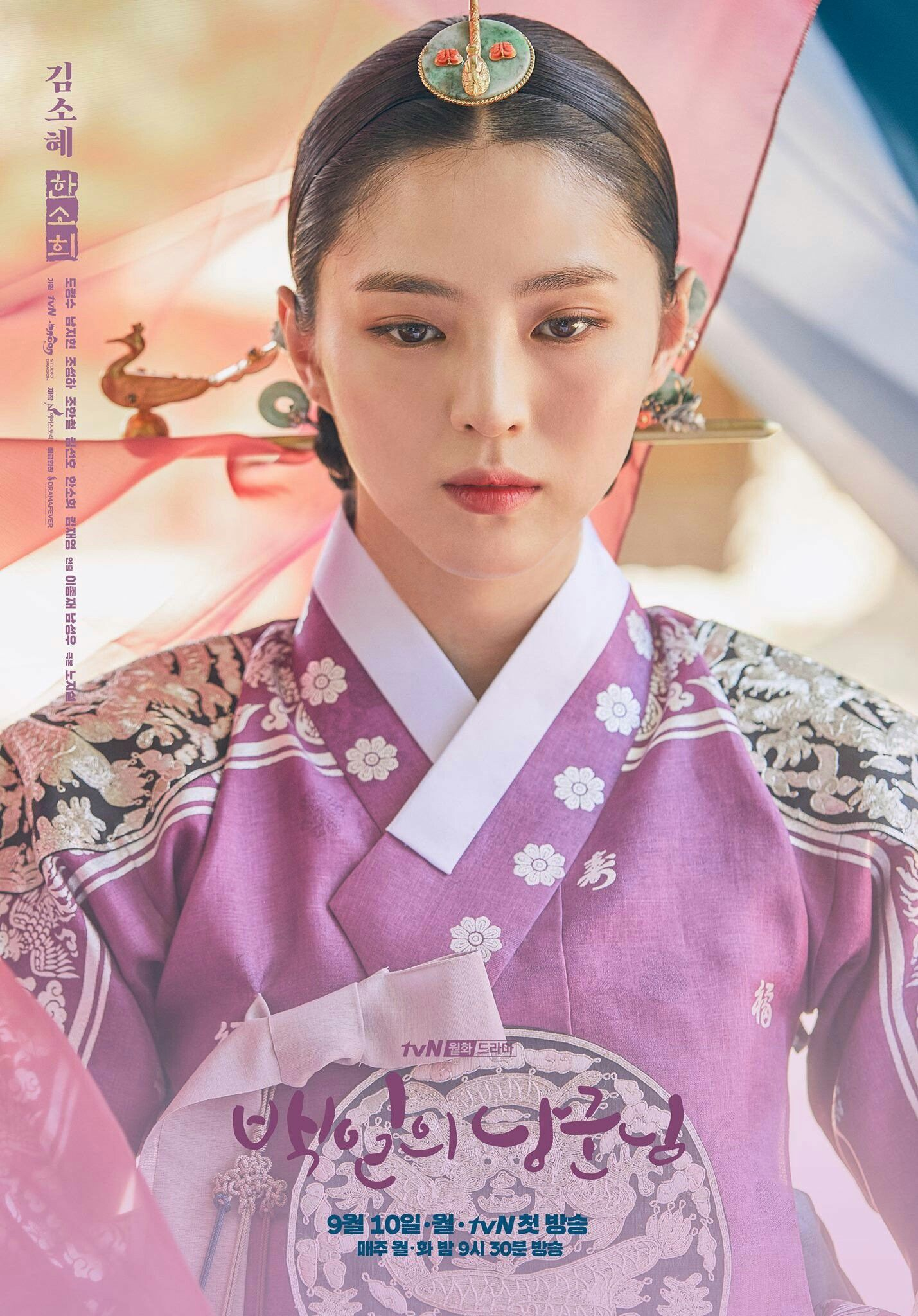 100 Days My Prince With Images Hanbok Wedding Korean