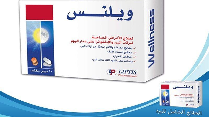 Pin On امراض وادوية