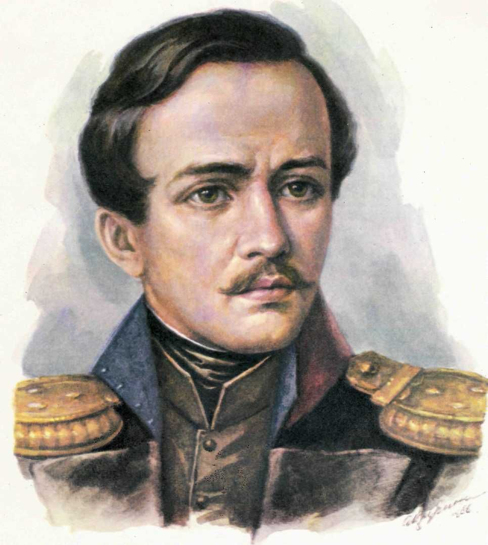 Portrait of Lermontov and his significance for Russian painting