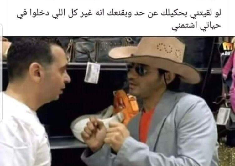 رياكشن رئاكشن رياكشنات ردةفعل ردة فعل مضحك مضحكات السعودية العالمي رد ميمز ايموجي تصريفه In 2021 Best Funny Jokes Funny Mems Arabic Funny
