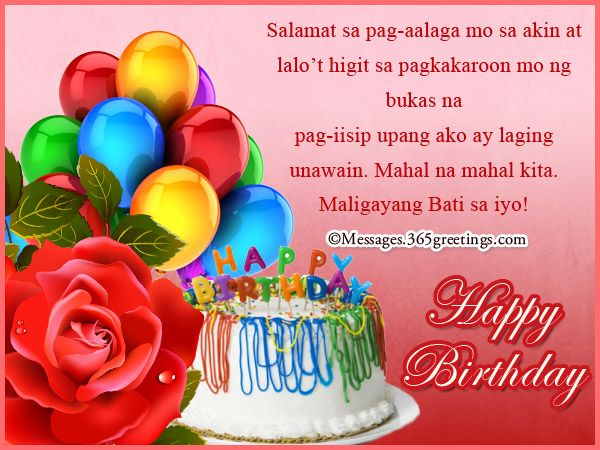 Tagalog birthday wishes projects to try pinterest birthday tagalog birthday wishes m4hsunfo