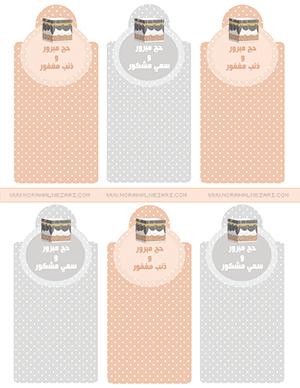 م دو نه سعودية مهتمة بالفنون والحرف اليدوية والفنون الورقية و الرقمية Kreatif