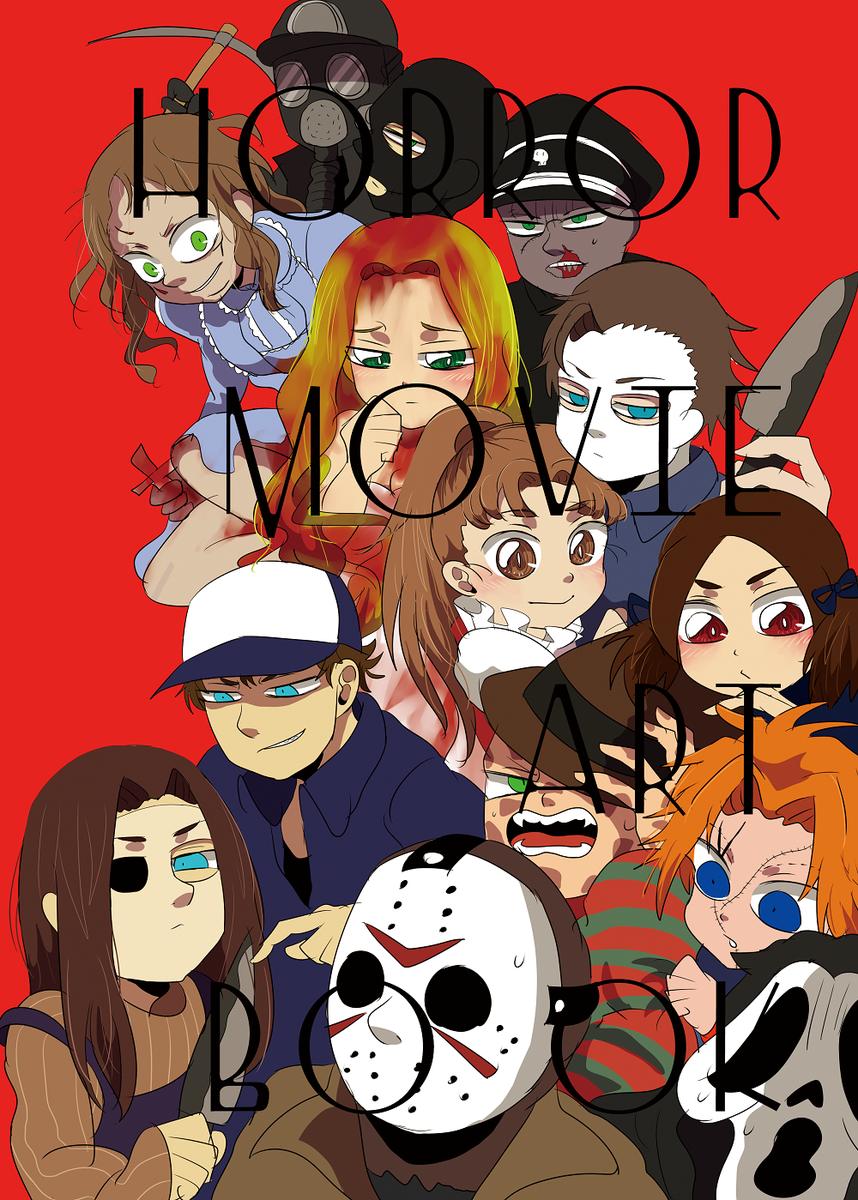 Horror(ble puns) by JK Lee Horror movie icons, Horror