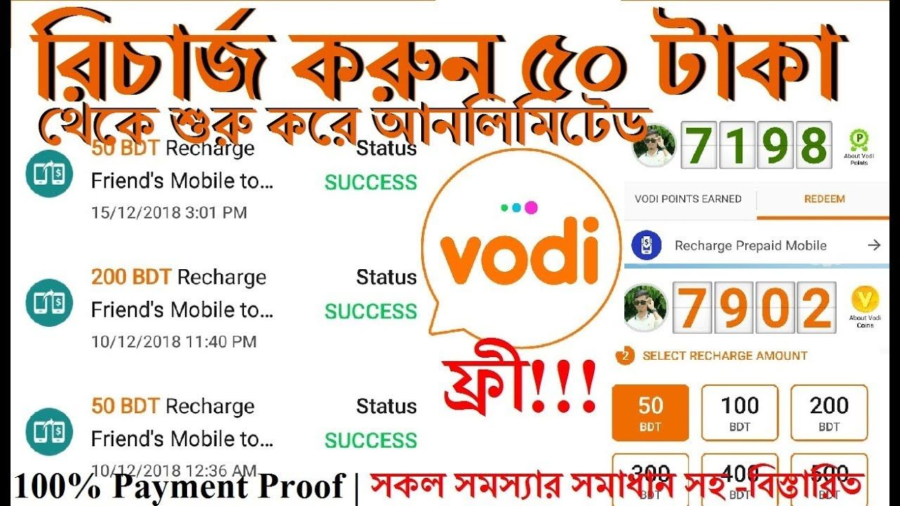 Vodi earning apps Update 2019 New, Free Mobile recharge
