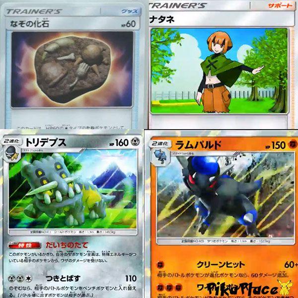 Zygarde GX 73//131 Digital Online TCG Card *DIGITAL CARD ONLY* pokemon