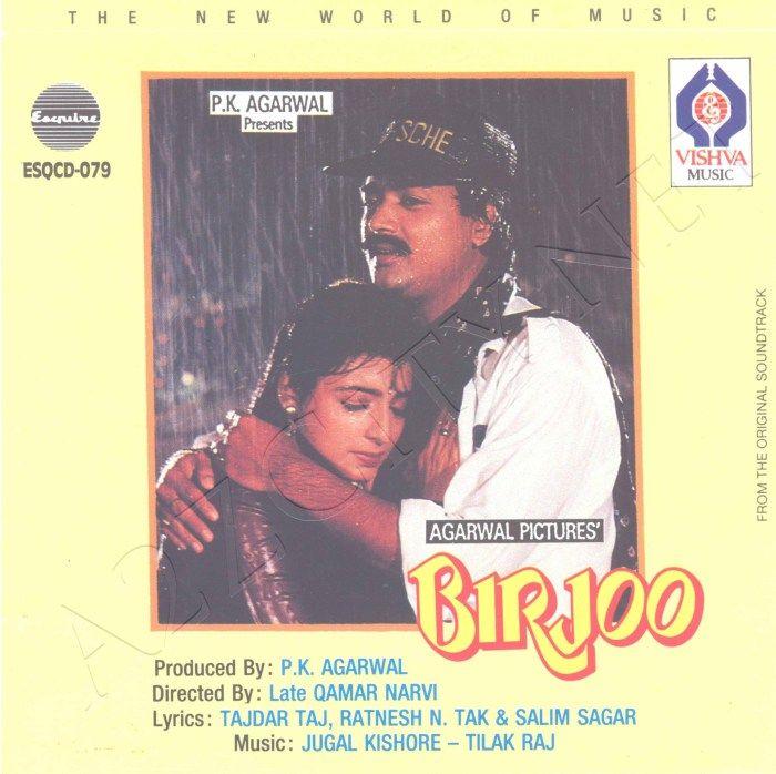 Birjoo 1993 Mp3 Vbr 320kbps Bollywood Songs Best Bollywood Movies Bollywood Movie