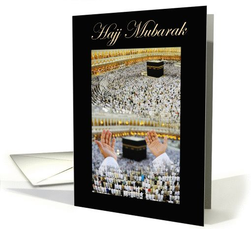 82b3a2a5b88c Congratulate someone on their muslim pilgrimage to Mecca, Hajj, to enjoy  and perform the Islamic rituals