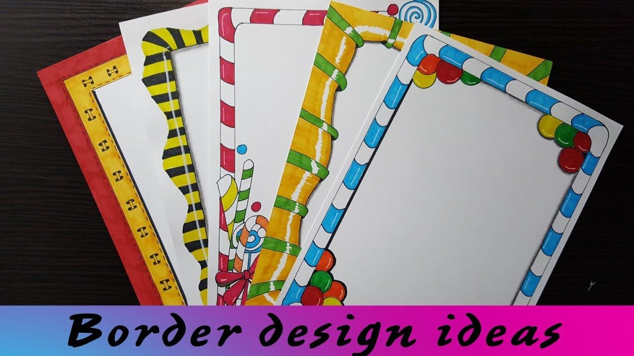 Project File Pages Border Designs For School Projects Easy Page