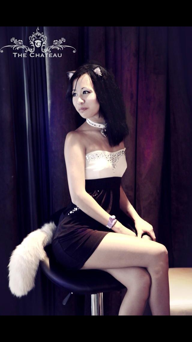 cat girl manor