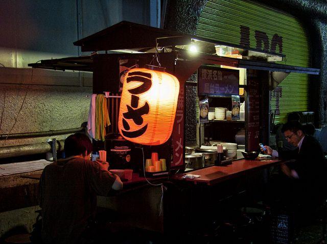 Late Night Ramen Stand Yokohama Yokohama Food Stands Pop Up Event