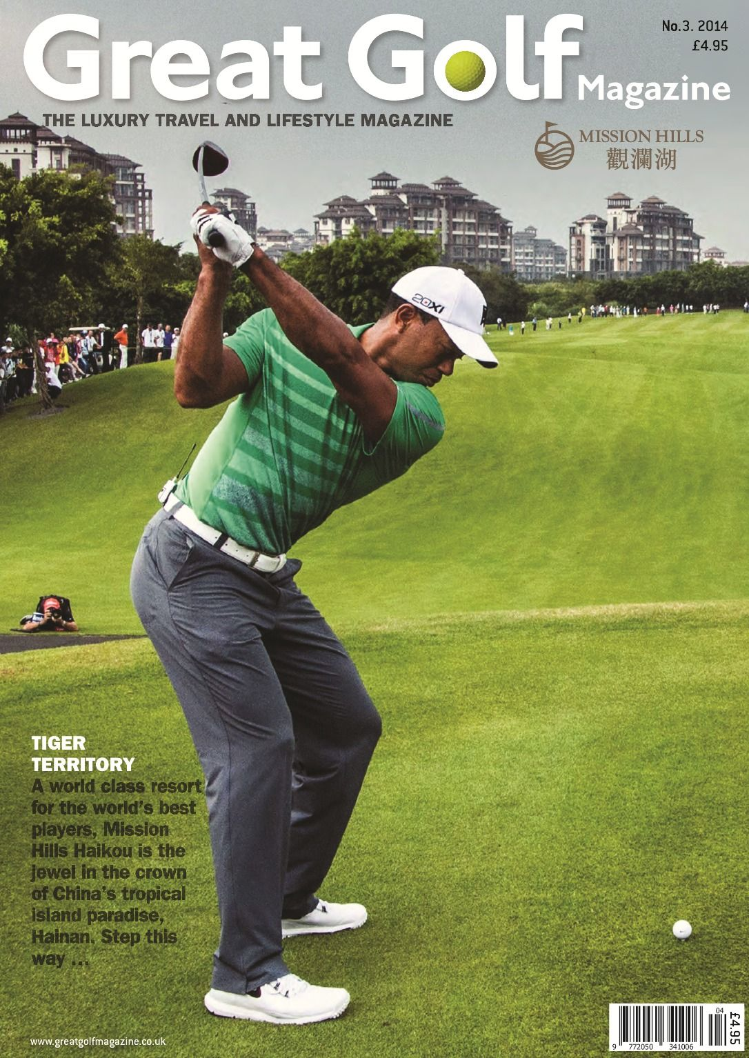 China Edition Golf Magazine Tropical Islands Paradise Haikou