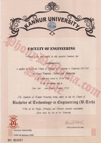 high school diploma resume sample