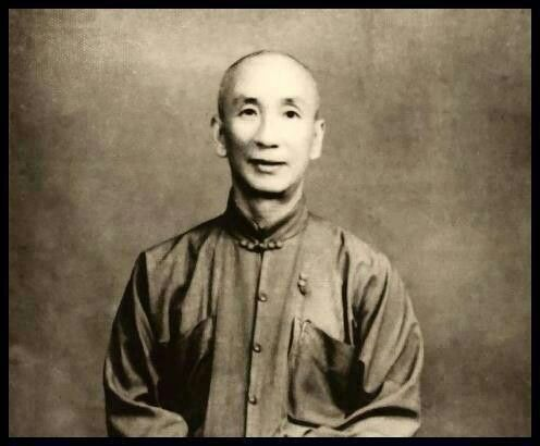 Yip Man The Grandmaster Wing Chun Kung Fu Chinese Martial Arts