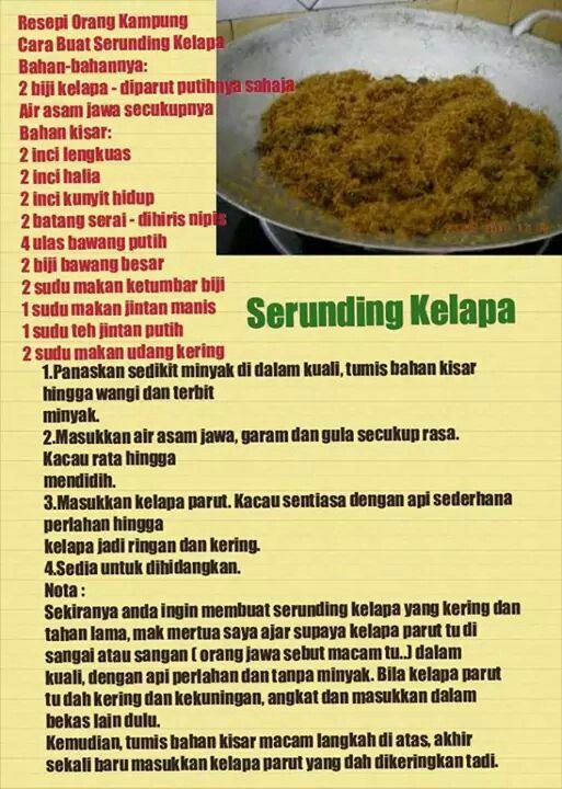 Pin On Recipes Rice Savoury Dishes Salad