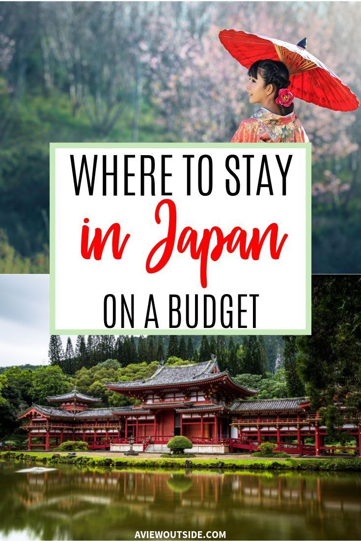 Are you trying to find the best accommodation options in Japan? Would you like to stay in a temple, ryokan, capsule hotel or possibly a love hotel? Well this post has you covered with every possible Japanese accommodation to suit every style and budget. #japanaccommodation #ryokan #japantravel #capsulehotel #lovehotel #asiatravel