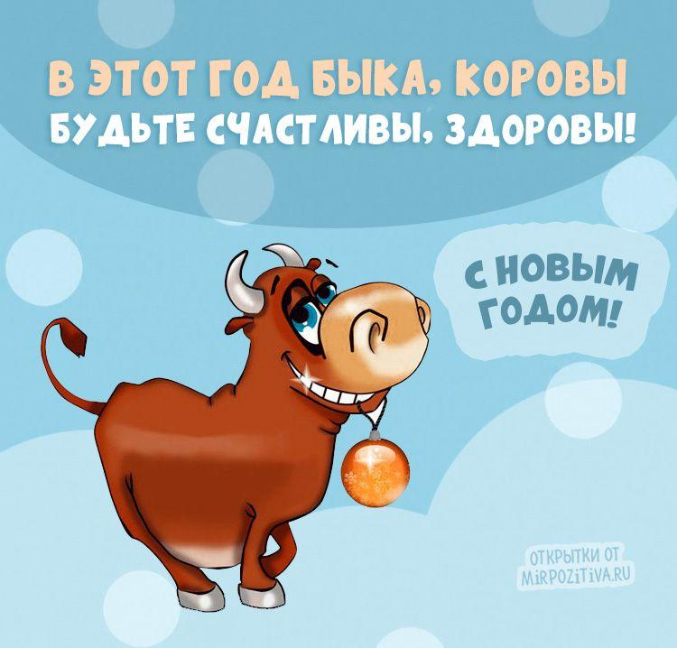 Novogodnie Otkrytki 2021 Skachat Novogodnie Pozhelaniya Otkrytki Novogodnie Citaty