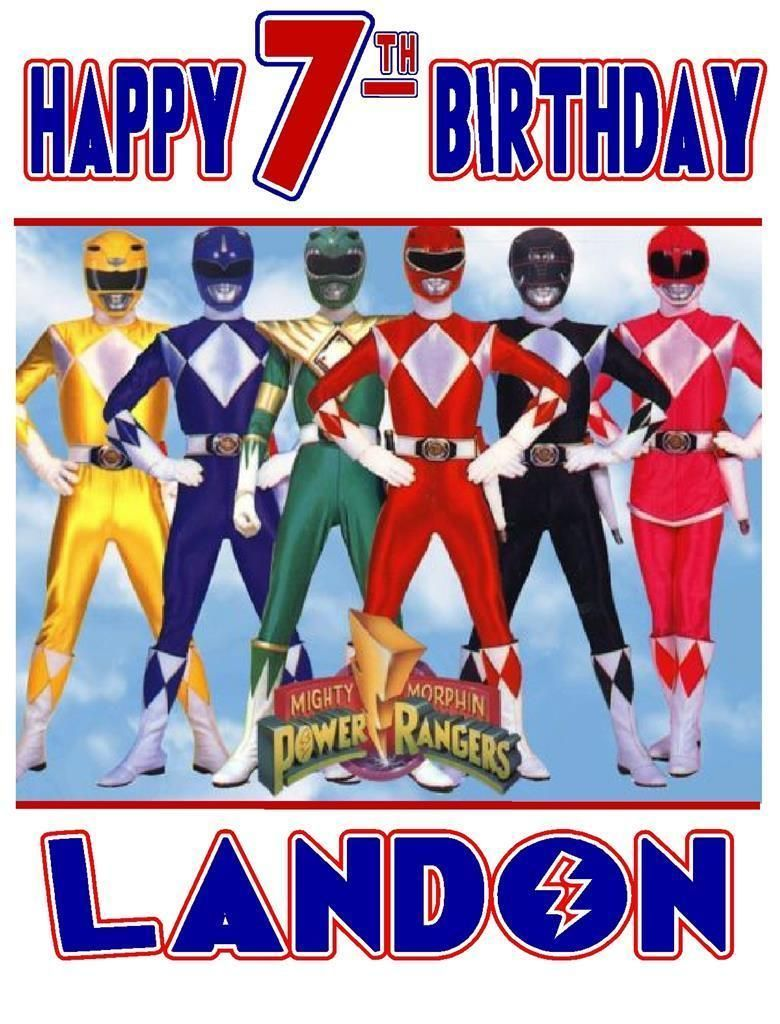 Power Rangers Birthday T Shirt Personalized Any Nameage Toddler To