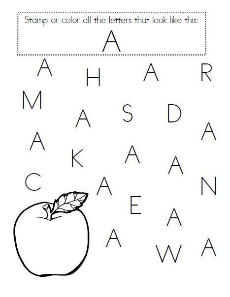 Great For Pre K Letter Recognition Alphabet Worksheets