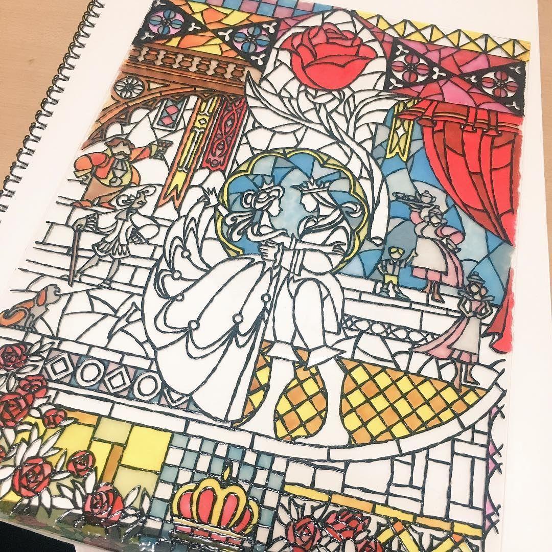 材料費数百円ぽっきり オリジナルステンドグラスの作り方 Marry マリー ガラス絵の具 美女と野獣 ステンドグラス 色紙 アイデア