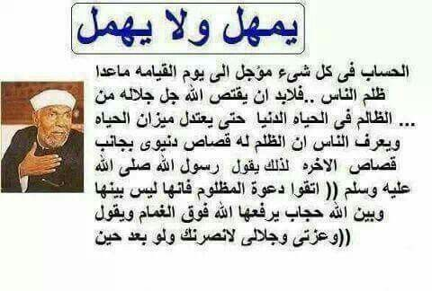 الله كريم Words Word Search Puzzle Word Search