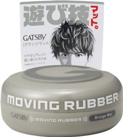 Hair Clay For Styling Short Or Thin Hair Gatsby Moving Rubber Hair Wax Gatsby