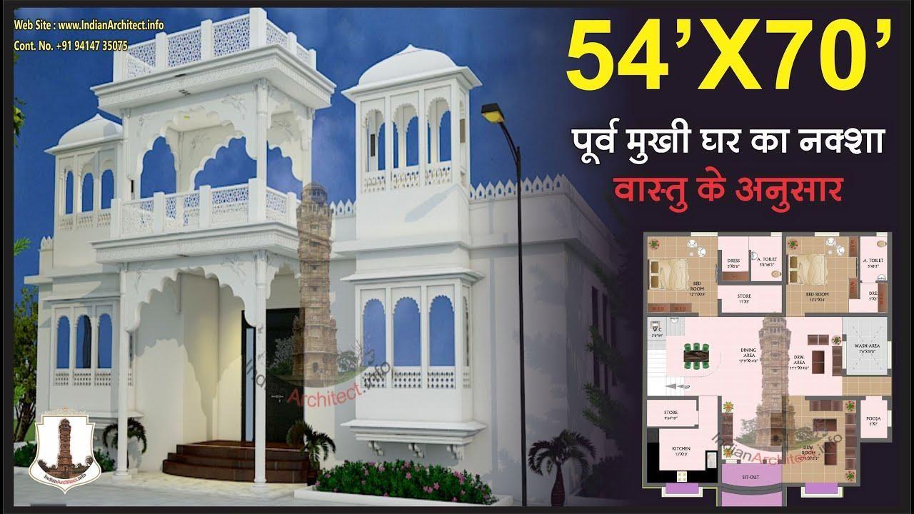 Heritage House Project for Mr Rajvardhan Singh 54 X70 East Facing 3800 Sqft 195 00 Sqmt P505