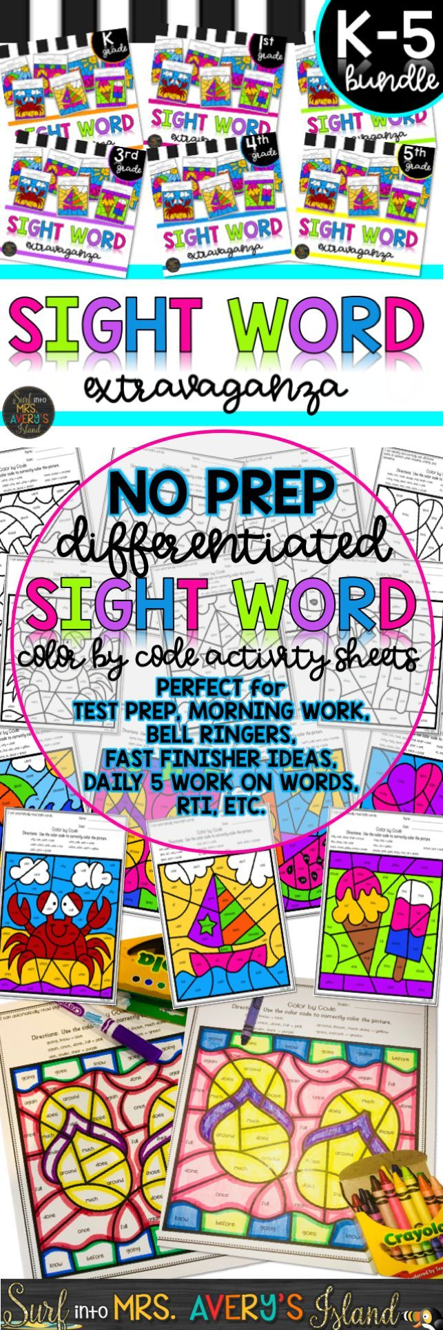 K-5 Summer Themed Sight Word Color by Code Printables   Sight words ...