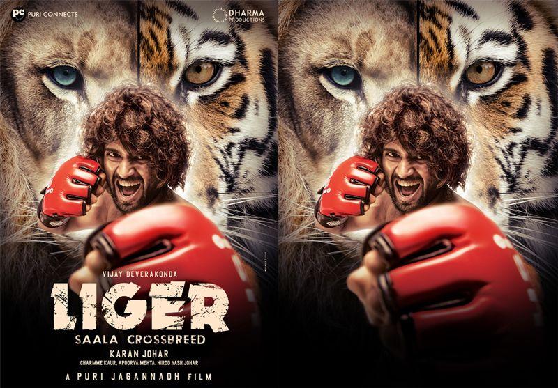 Vijay Deverakonda, Puri Jagannadh, Karan Johar, Charmme kaur Pan India Film Titled LIGER (Saala Crossbreed)