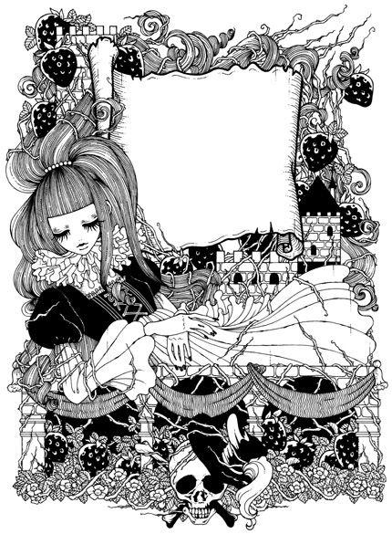 Alice And The Pirates妖 Yoh ゼンタングルイラストアニメ