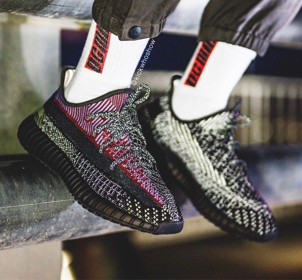 adidas yeezy boost 350 v2 yecheil